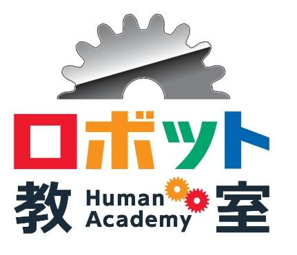 Human Academy Robot School Classroom