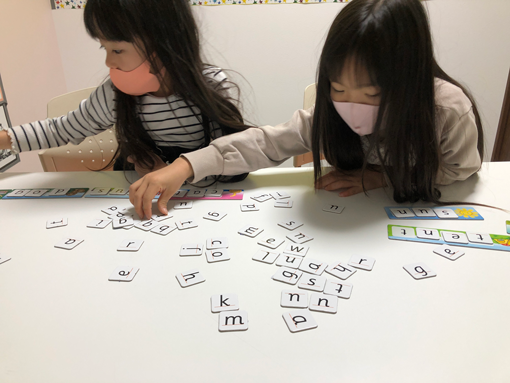 Elementary English Class Spelling and Phonics Games